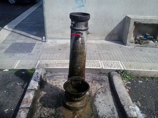 fontane aqp
