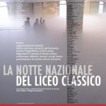 Venerdì prossimo la Notte Nazionale del Liceo Classico per promuovere la cultura nazionale