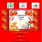 Capodanno Cinese, domani per la prima volta i festeggiamenti a Martina Franca