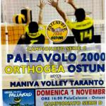 Volley. Pallavolo 2000 Ostuni, domenica prima di campionato per Orthogea e Giugrà