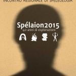 Quarant'anni di Gruppo Speleologico Martinese: tutto pronto per Spèlaion 2015
