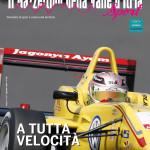 Un nuovo anno col Gazzettino della Valle d'Itria Sport